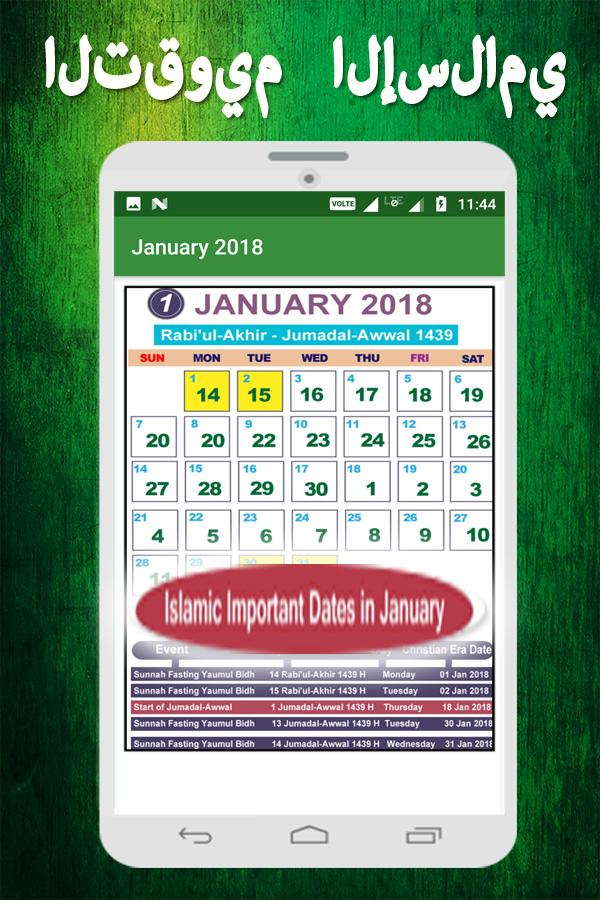 Islamic Calendar 2018 for Android - APK Download