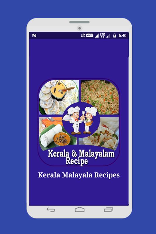 Kerala malayalam recipes descarga apk gratis comer y beber kerala malayalam recipes poster forumfinder Choice Image