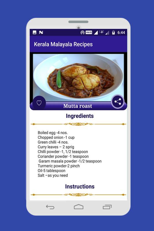 Kerala malayalam recipes descarga apk gratis comer y beber kerala malayalam recipes captura de pantalla de la apk forumfinder Choice Image