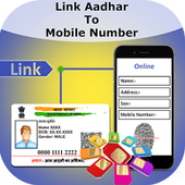 Link Aadhar with Mobile Number icon