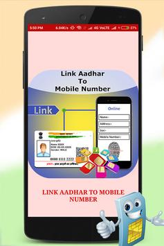 Link Aadhar with Mobile Number poster