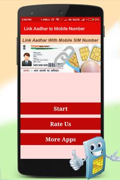 Link Aadhar with Mobile Number apk screenshot
