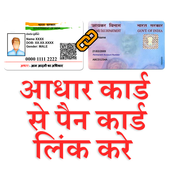 Link PAN Card with Aadhar icon
