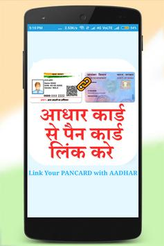 Link PAN Card with Aadhar poster