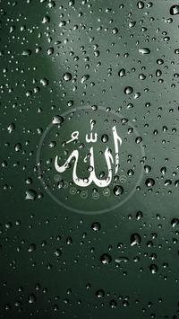 Allah live wallpaper poster