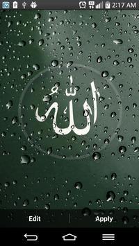 Allah live wallpaper screenshot 1