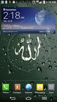 Allah live wallpaper screenshot 2