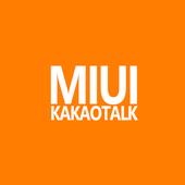 MIUI v4 kakaotalk theme icon