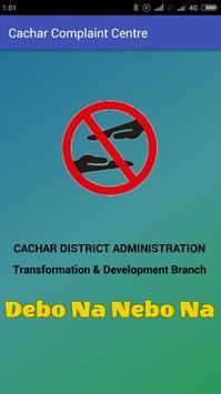 Debo Na Nebo Na   -  An anti-corruption tool poster