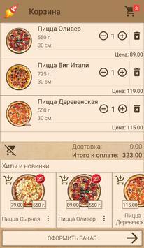 StartUp Pizza apk screenshot