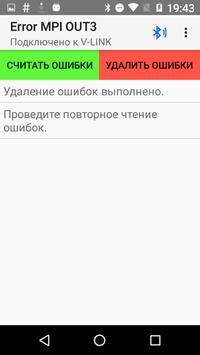 Error MPI OUT3 screenshot 1