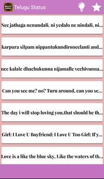 Telugu Status screenshot 1