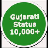 Gujarati status icon