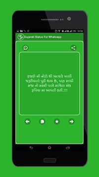 Gujarati status poster