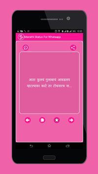 Marathi Status poster