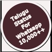 Telugu status for whatsapp icon