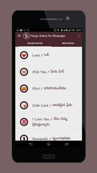 Telugu status for whatsapp apk screenshot