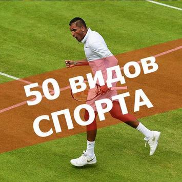 Фонбет ставки на спорт apk screenshot