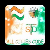 Indian STD Codes icon