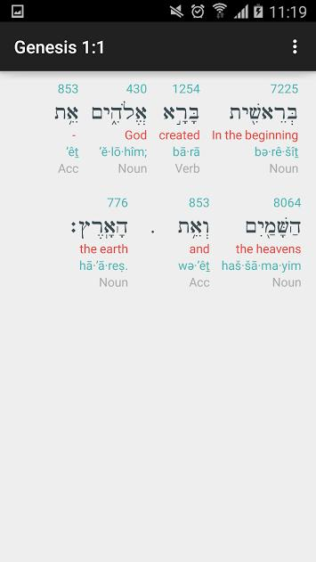 Hebrew Interlinear Bible for Android - APK Download