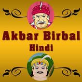 Stories of Akbar Birbal Hindi icon