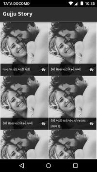 Gujarati Sex Story poster