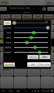 サンプラー4 screenshot 7