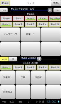 サンプラー4 screenshot 4