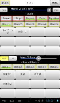 サンプラー4 screenshot 5