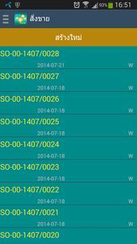 STR Mobile screenshot 1