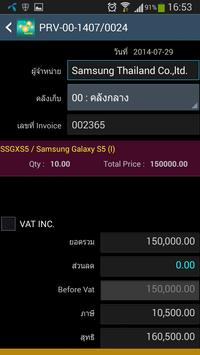 STR Mobile screenshot 4