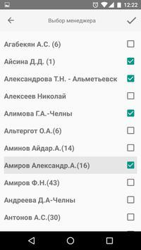 MSS S-line apk screenshot