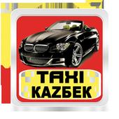 Такси Казбек г. Хасавюрт icon