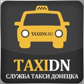 Такси в Донецке (ДНР) icon
