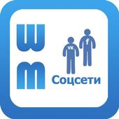 Warp Money: Соц. сети icon