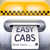 EasyCabs: Водитель icon
