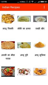Indian recipes in hindi apk download free food drink app for indian recipes in hindi poster forumfinder Choice Image