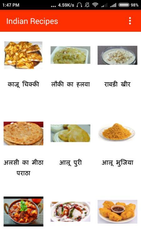 Indian recipes in hindi apk download free food drink app for indian recipes in hindi poster forumfinder Choice Image
