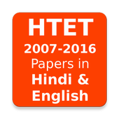 HTET Previous Year Papers icon