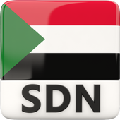 Sudan Newspapers icon