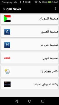 Sudan Newspapers screenshot 13