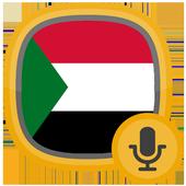 Radio Sudan 图标