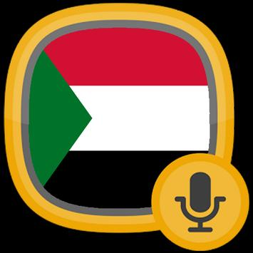 Radio Sudan 海报
