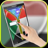 علم السودان لقفل الشاشة icon