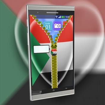 علم السودان لقفل الشاشة poster