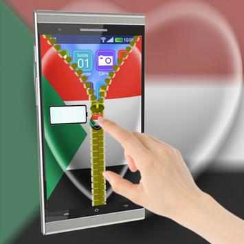 علم السودان لقفل الشاشة screenshot 1