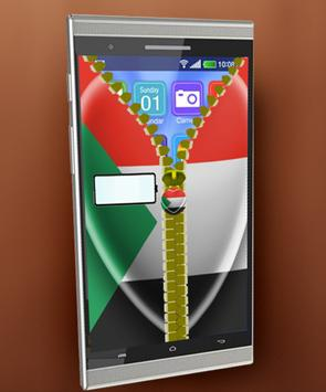 علم السودان لقفل الشاشة screenshot 4