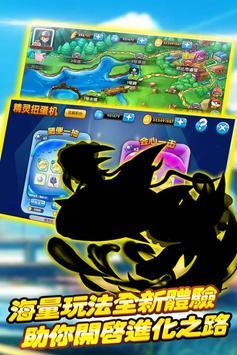 寶貝大亂鬥 apk screenshot