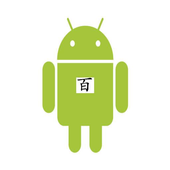 Cantonese Numbers icon