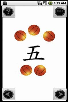 Cantonese Numbers apk screenshot